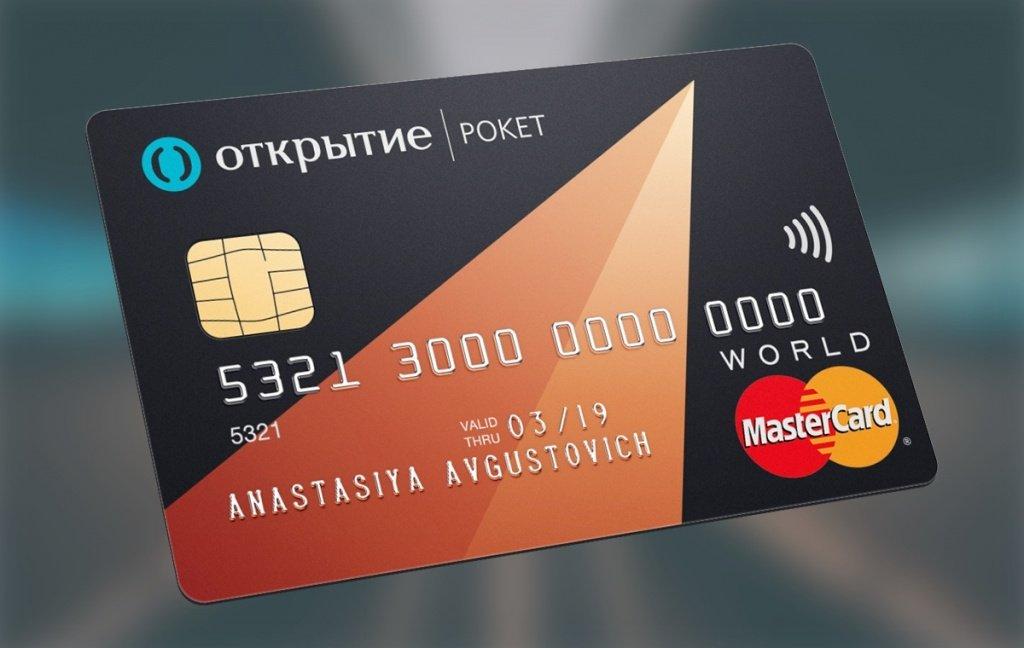 кредит европа банк номер оператора